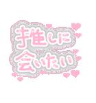 ♡量産型スタンプ③♡【推し写真加工も♡】(個別スタンプ:27)