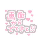 ♡量産型スタンプ③♡【推し写真加工も♡】(個別スタンプ:28)