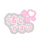 ♡量産型スタンプ③♡【推し写真加工も♡】(個別スタンプ:29)