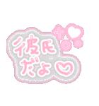 ♡量産型スタンプ③♡【推し写真加工も♡】(個別スタンプ:30)