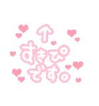 ♡量産型スタンプ③♡【推し写真加工も♡】(個別スタンプ:31)