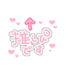 ♡量産型スタンプ③♡【推し写真加工も♡】(個別スタンプ:32)