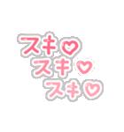 ♡量産型スタンプ③♡【推し写真加工も♡】(個別スタンプ:34)