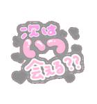 ♡量産型スタンプ③♡【推し写真加工も♡】(個別スタンプ:35)
