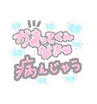 ♡量産型スタンプ③♡【推し写真加工も♡】(個別スタンプ:36)