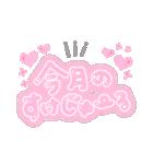 ♡量産型スタンプ③♡【推し写真加工も♡】(個別スタンプ:38)