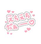 ♡量産型スタンプ③♡【推し写真加工も♡】(個別スタンプ:39)