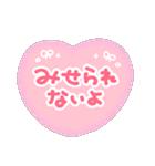 ♡量産型スタンプ③♡【推し写真加工も♡】(個別スタンプ:40)