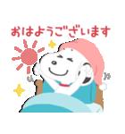 スヌーピー あいさつことば(個別スタンプ:5)