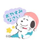 スヌーピー あいさつことば(個別スタンプ:8)