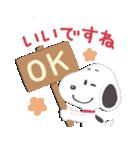 スヌーピー あいさつことば(個別スタンプ:12)