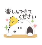 スヌーピー あいさつことば(個別スタンプ:14)