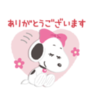 スヌーピー あいさつことば(個別スタンプ:17)