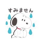 スヌーピー あいさつことば(個別スタンプ:18)