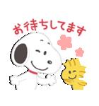 スヌーピー あいさつことば(個別スタンプ:21)