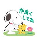 スヌーピー あいさつことば(個別スタンプ:25)