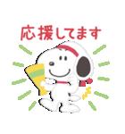 スヌーピー あいさつことば(個別スタンプ:34)