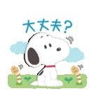 スヌーピー あいさつことば(個別スタンプ:35)