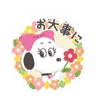 スヌーピー あいさつことば(個別スタンプ:36)