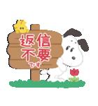 スヌーピー あいさつことば(個別スタンプ:38)