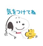 スヌーピー あいさつことば(個別スタンプ:39)
