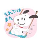 スヌーピー あいさつことば(個別スタンプ:40)