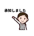 【敬語】会社員の日常会話・挨拶編(個別スタンプ:01)