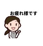 【敬語】会社員の日常会話・挨拶編(個別スタンプ:02)