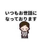 【敬語】会社員の日常会話・挨拶編(個別スタンプ:03)