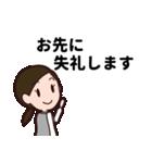 【敬語】会社員の日常会話・挨拶編(個別スタンプ:04)
