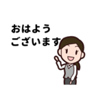 【敬語】会社員の日常会話・挨拶編(個別スタンプ:06)