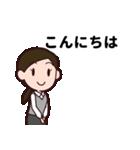 【敬語】会社員の日常会話・挨拶編(個別スタンプ:07)