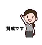 【敬語】会社員の日常会話・挨拶編(個別スタンプ:09)