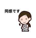 【敬語】会社員の日常会話・挨拶編(個別スタンプ:10)