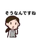 【敬語】会社員の日常会話・挨拶編(個別スタンプ:11)