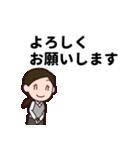 【敬語】会社員の日常会話・挨拶編(個別スタンプ:14)