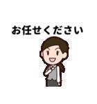 【敬語】会社員の日常会話・挨拶編(個別スタンプ:16)