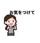 【敬語】会社員の日常会話・挨拶編(個別スタンプ:17)