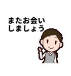 【敬語】会社員の日常会話・挨拶編(個別スタンプ:18)