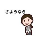 【敬語】会社員の日常会話・挨拶編(個別スタンプ:19)
