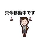 【敬語】会社員の日常会話・挨拶編(個別スタンプ:21)