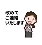 【敬語】会社員の日常会話・挨拶編(個別スタンプ:22)