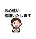 【敬語】会社員の日常会話・挨拶編(個別スタンプ:24)