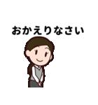 【敬語】会社員の日常会話・挨拶編(個別スタンプ:27)