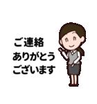 【敬語】会社員の日常会話・挨拶編(個別スタンプ:29)