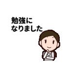 【敬語】会社員の日常会話・挨拶編