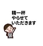 【敬語】会社員の日常会話・挨拶編(個別スタンプ:31)