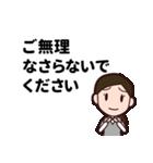 【敬語】会社員の日常会話・挨拶編(個別スタンプ:32)