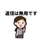 【敬語】会社員の日常会話・挨拶編(個別スタンプ:33)