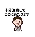 【敬語】会社員の日常会話・挨拶編(個別スタンプ:34)